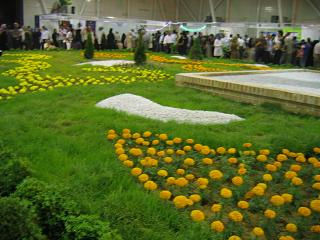 نمایشگاه گل و گیاه شیراز
